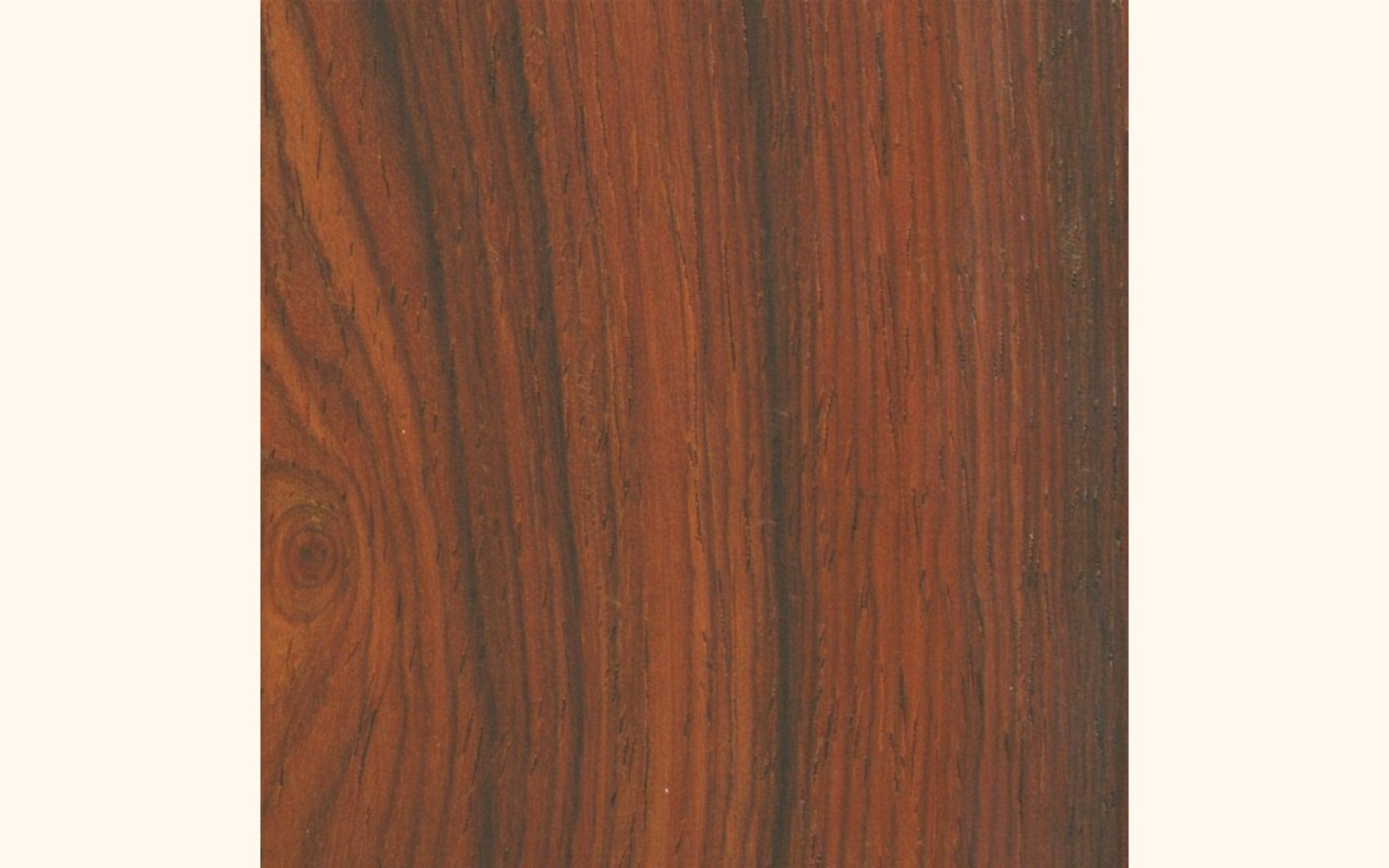 Slider_big_cocobolo